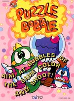 Jaquette Puzzle Bobble