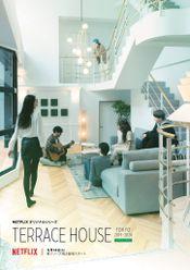Affiche Terrace House: Tokyo 2019-2020