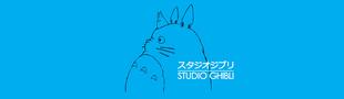 Cover 10 Films du Studio Ghibli