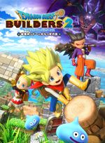 Jaquette Dragon Quest Builders 2