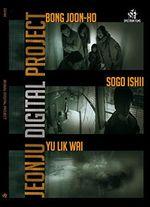 Affiche Jeonju Digital Project 2004