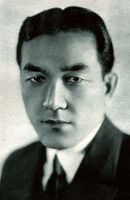 Photo Sessue Hayakawa