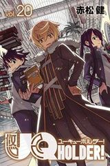 Couverture UQ Holder! Tome 20