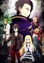 Affiche Angels of Death Specials