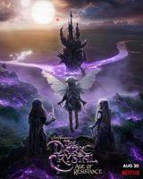 Affiche Dark Crystal : Le temps de la résistance
