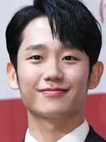 Jung Hae-In - SensCritique