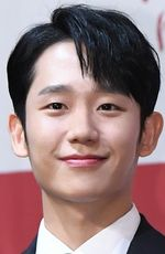 Photo Jung Hae-In