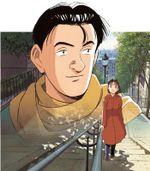 Affiche Master Keaton OVA