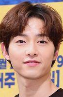 Photo Song Joong-ki
