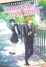 Affiche Tamako Love Story
