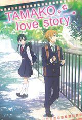 Affiche Tamako Love Story