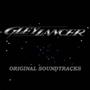 Pochette Gleylancer Original Soundtracks (OST)