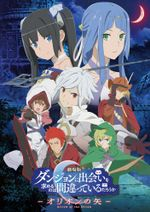Affiche DanMachi Movie: Arrow of the Orion