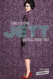 Affiche Jett