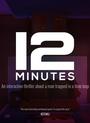 Jaquette 12 Minutes