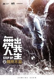 Affiche Step Up China