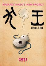 Affiche Inu-Oh