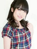Photo Misaki Kuno