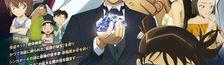 Affiche Détective Conan : Le Poing de saphir bleu