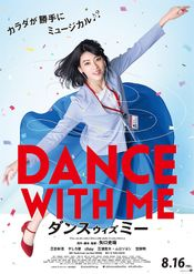 Affiche Dance With Me