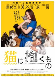 Affiche The Cat in Their Arms