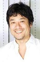 Photo Keiji Fujiwara