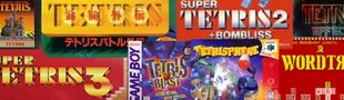 Cover Tous les Tetris ne se valent pas