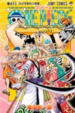 Couverture La Star de la ville d'Ebisu - One Piece, tome 93