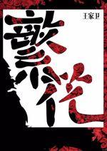 Affiche Blossoms
