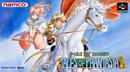 Jaquette Tales of Phantasia