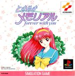 Jaquette Tokimeki Memorial : Forever With You