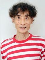 Photo Kazuo Umezu