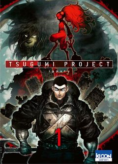 Couverture Tsugumi Project, tome 1