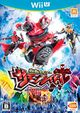 Jaquette Kamen Rider: SummonRide
