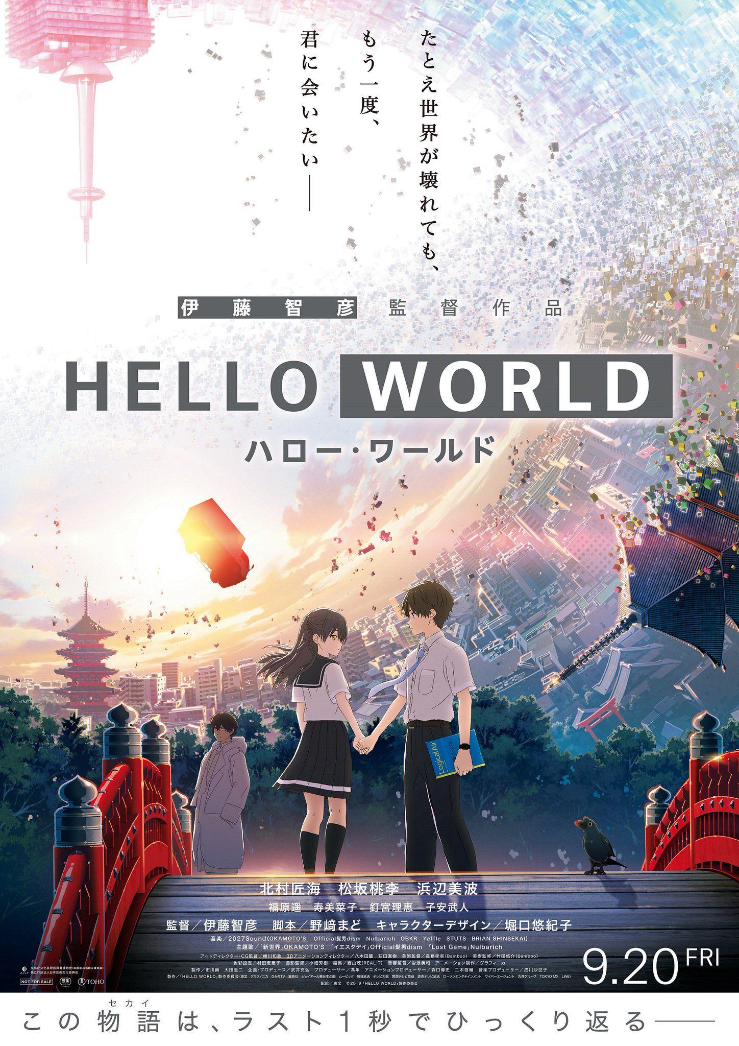 [Jeu] Suite d'images !  - Page 24 Hello_World