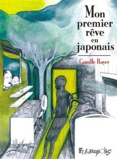 Couverture Mon premier rêve en japonais