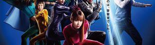 Cover [Drama] Les séries japonaises : ce que j'ai vu