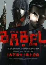 Couverture Babel - Volume 1