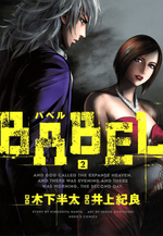 Couverture Babel - Volume 2