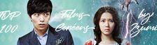 Cover Top 100 Films Coréens