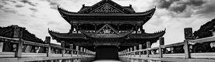 Cover Mon Temple