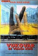 Affiche Vukovar the way home