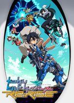 Affiche Gundam Build Divers Re:RISE