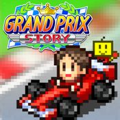 Jaquette Grand Prix Story
