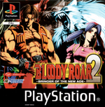Jaquette Bloody Roar 2: Bringer of the New Age