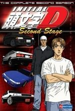 Affiche Initial D : Second Stage