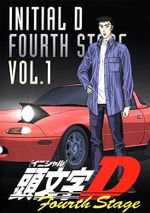 Affiche Initial D : Fourth Stage