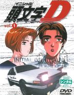 Affiche Initial D First Stage