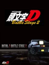 Affiche Initial D Battle Stage 2