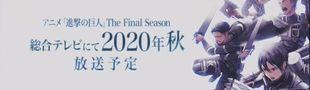 Cover J'attends avec impatience !!! (animés de 2020)